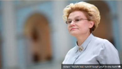 Photo of طبيبة روسية شهيرة تكشف سر المناعة ضد كورونا