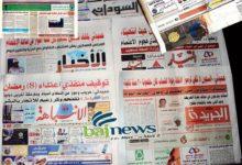 Photo of عناوين الصحف السودانية السياسية الصادرة اليوم الخميس 28 يناير 2021
