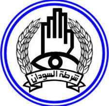 Photo of تظاهرات بالخرطوم لتحقيق العدالة ورفض التطبيع