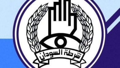 Photo of تأكيداً لما أورده (باج نيوز) .. رئاسة الشرطة تنفي إيقاف منسوبيها بشرق النيل