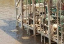 """Photo of الحداثة: مقترح""""تعرفة"""" جديدة لفاتورة المياه بالخرطوم"""