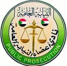 Photo of نادي النيابة: كفرنا بالأسماء والترشيحات لمنصب النائب العام