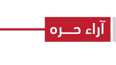 Photo of ما بين شمة المك وآمنة المكي