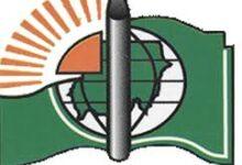 Photo of قرار بشطب دعوة مقدّمة من مدارس أجنبية خاصة ضد وزارة التربية والتعليم
