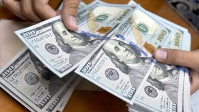 Photo of ارتفاع جديد في أسعار الدولار