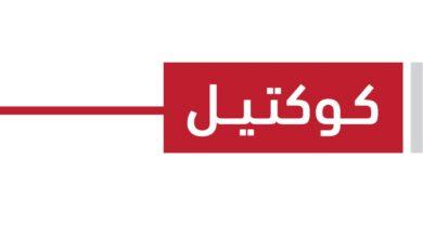 Photo of المخرج خالد أبو القاسم: الأعمال الالكترونية للأطفال من أصعب الأعمال