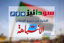 Photo of السودان: البرهان يفجر مفاجأة بشأن مجلس الشركاء