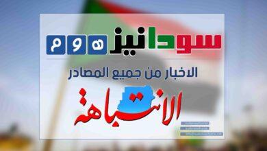 Photo of السودان: صحافية شهيرة تتعرض للنهب في قلب الخرطوم