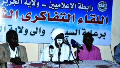 Photo of صحة الجزيرة: نقص الدواء أكبر مشاكل الولاية