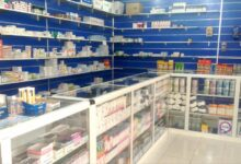 Photo of السودان..إطلاق إنذار بشأن نقص الأدوية