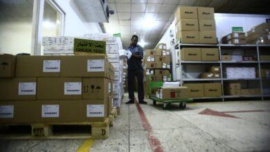 Photo of اتّجاه في السودان لتحرير سعر الدواء