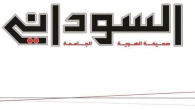Photo of ولـ (السوداني) كلمة