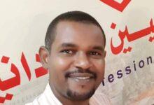 Photo of الصاغة: رفع السودان من قائمة الإرهاب يشكل دعامة جديدة لإرساء الفترة الانتقالية