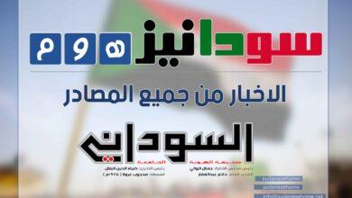 Photo of الوفد الحكومي وقادة الجبهة الثورية يتفقان على موعد جديد لوصول الثورية للخرطوم