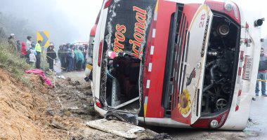 Photo of وفاة وإصابة اكثر من (45) شخصاً في حادث مروري بغرب كردفان