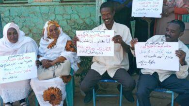 Photo of استجابة واسعة لإضراب المعلمين بالسودان