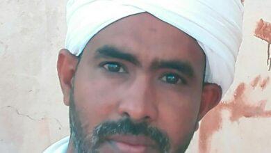 Photo of مجاهد عبد الله يكتب: في يوم شكره الإمام الصادق ..رحيل آخر حكماء السودان ..!!