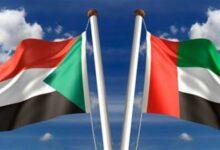 Photo of الإمارات تخصص (18.4) مليون درهم لدعم اللاجئين الإثيوبيين في السودان