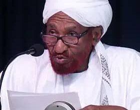 Photo of (الأمة القومي) ينعي الإمام الصادق المهدي ويوضح أن زمان ومكان الدفن يُحدد لاحقاً