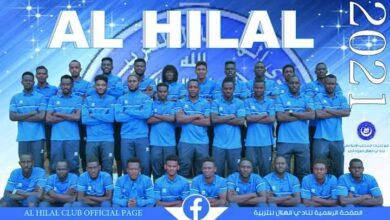 Photo of الهلال إلى أوغندا