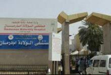 """Photo of وصف الوضع بالكارثي.. مدير """"الدايات"""": إضراب النواب تسبب في وفاة طفل"""