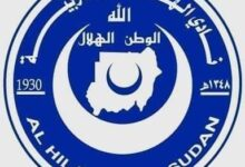 Photo of إعلان تشكيلة الهلال السوداني أمام مازيمبي الكنغولي