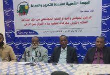 Photo of الجبهة الشعبية المتحدة للتحرير والعدالة: إقالة جاويش تهدف للتغيير والإصلاح