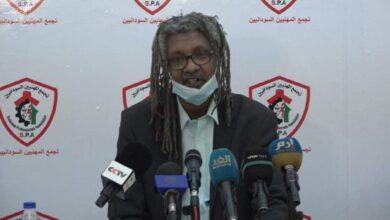 Photo of تجمع المهنيين يؤكد دعمه ومساندته للقوات المسلحة