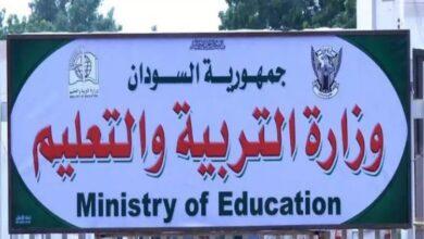 Photo of التربيه تنفي إعلان نتيجة الشهادة الثانوية غداً السبت