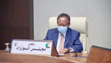 Photo of حمدوك يوجه وزراء القطاع الاقتصادي بإيجاد معالجات للحد من تفاقُم الأزمة الاقتصادية