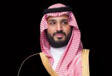 Photo of عاجل| ولي العهد السعودي يجري عملية جراحية تكللت بالنجاح
