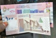 Photo of السودان..انخفاض أسعار العملات الأجنبية بالسوق الموازي