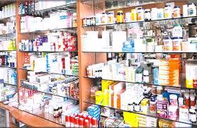 Photo of حملات للرقابة على الأدوية وإغلاق (6) صيدليات مخالفة بالجزيرة