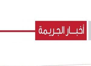 Photo of جريمة قتل بشعة تهز مدينة الدندر