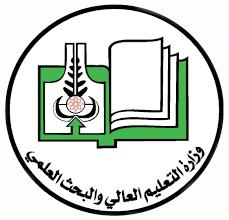 Photo of السودان..التعليم العالي تعلن عن فتح فرص لمعالجة مشاكل الطلاب