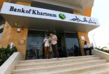 Photo of تنفيذ أول عملية تحويل بنجاح من بنك الصين الرئيسي إلى بنك الخرطوم منذ أكثر من عقدين