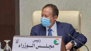 Photo of حمدوك يُصدر قراراً بتعيين وكيل لوزارة المعادن