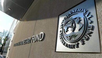 Photo of صندوق النقد يوافق على المراجعة الأولى لبرنامج السودان ويحث على تنفيذ إصلاح سعر الصرف الجمركي